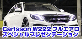 Carlsson AMG MC? RS KIT